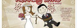 convite-de-casamento-6